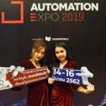 'AUTOMATION EXPO 2019' เน้นประสบการณ์อุตฯ  ปักธง EEC พร้อมขยายผลดัน SMEs ทั่วไทยเข้าถึงเทคโนโลยีอัตโนมัติ