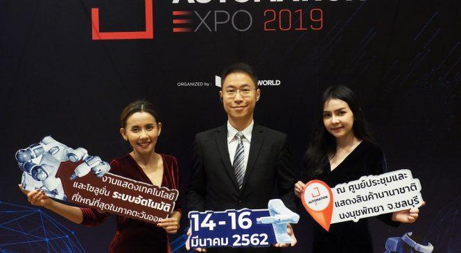 'Automation Expo 2019' ร่วมกับสถาบันไทย-เยอรมันและ Mitsubishi Electric Factory Automation (Thailand) แถลงพันธกิจสู่ไทยแลนด์ 4.0
