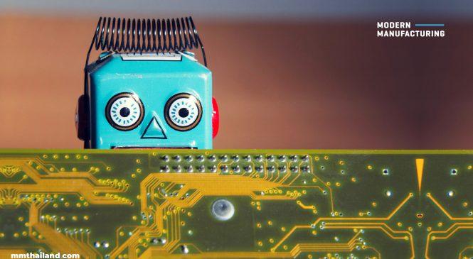 เรื่องต้องรู้ก่อนตัดสินใจลงทุนเทคโนโลยีการผลิตสมัยใหม่ จาก iN-EXPERIENCE