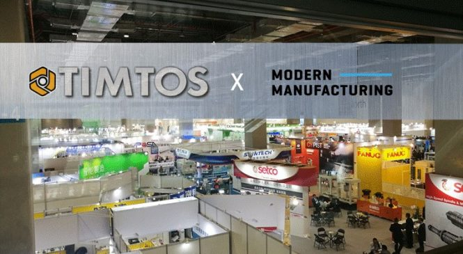 REVIEW | พาชม TIMTOS'19 – Part 1 แนะนำงาน