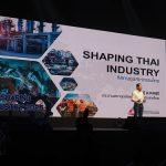F. T. I. Shaping Thai Industry 2025 เผยแนวทางรับมือความเปลี่ยนแปลงในอุตสาหกรรม