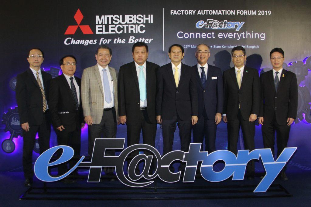 VIP Guest Mitsubishi