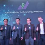 PEA ร่วมทุน BCPG ลุยธุรกิจพลังงานสะอาด