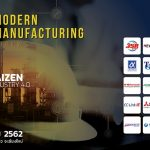 Modern Manufacturing Forum 2019  Lean & Kaizen The Way To Industry 4.0