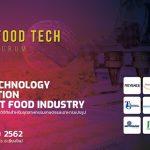 FOOD TECH FORUM 2019