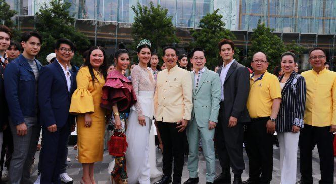 สอท.-ททท.จัด แฟชั่นรันเวย์ยาวที่สุดในประเทศไทย