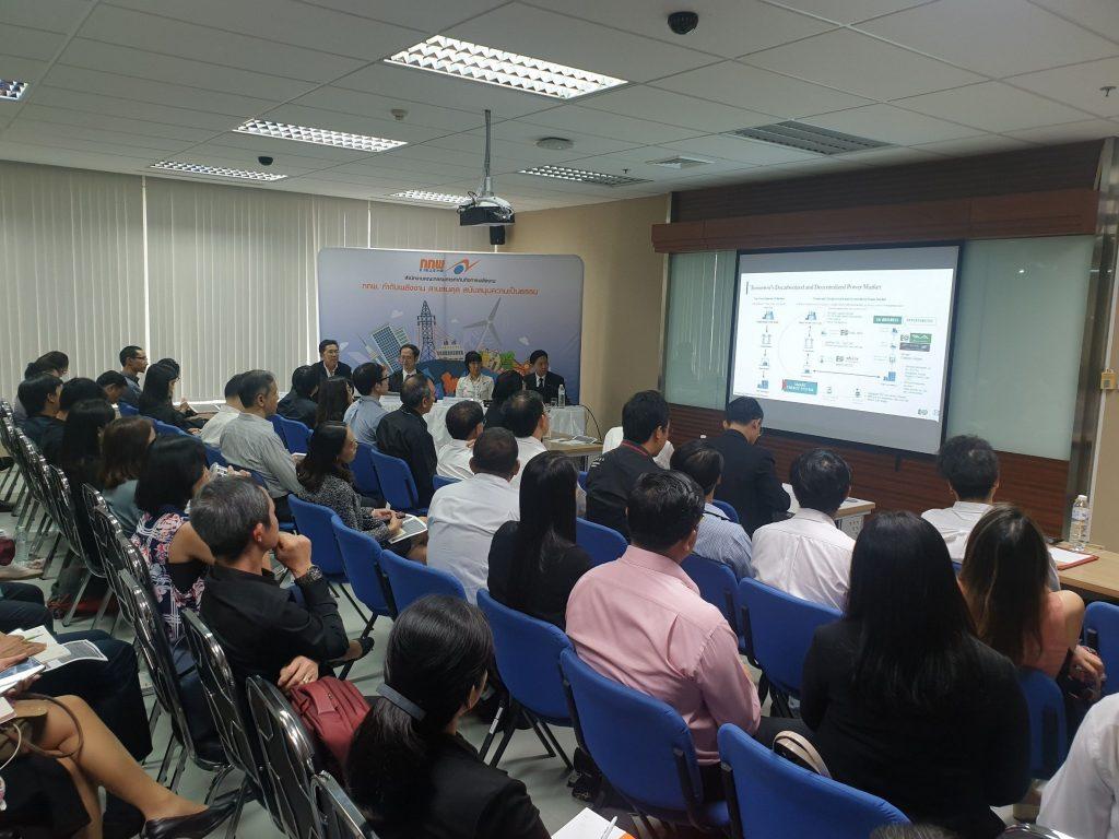 บีซีพีจี ยื่น 2 โครงการ ERC Sandbox | Modern Manufacturing