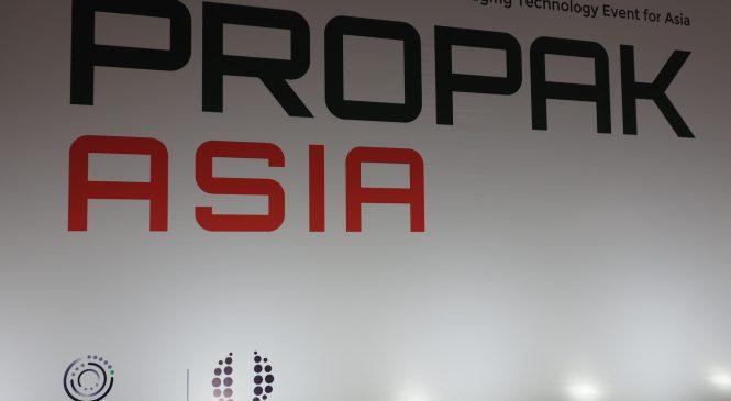 ProPak Asia 2019 สุดยอดงานบรรจุภัณฑ์แห่งเอเชียเริ่มแล้ววันนี้!