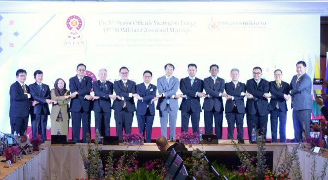 ไทย ชู ความร่วมมือ 4 ด้านพลังงานอาเซียน