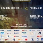 Modern Manufacturing Forum 2019 & Purchasing Strategy Forum 2019