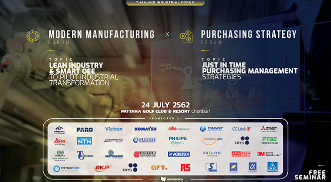 Modern Manufacturing Forum 2019 & Purchasing Strategy Forum 2019