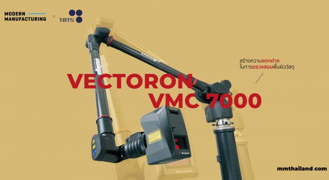 X-Clusive Review: VECTORON VMC 7000