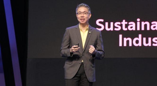 ก.อุตฯ นำ i-Industry เชื่อมบริการออนไลน์