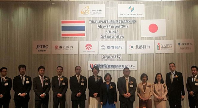 บีโอไอผนึกธนาคารญี่ปุ่น จับคู่ธุรกิจไทย