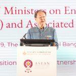 ไทยกวาด 23 รางวัล ASEAN Energy Awards