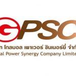 GPSC ซื้อหุ้น GLOW ล็อตสุดท้าย 4.75%