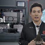 Review : Metal 3D Printer ปริ้นได้เร็วกว่าเดิม 100 เท่า