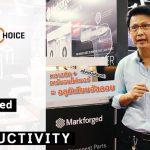 Review: 3D Printer Markforged สร้างชิ้นส่วนจากคาร์บอนไฟเบอร์