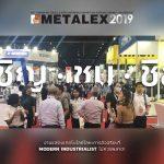 The Choice: METALEX 2019