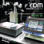 Review : EDM Vision Camera เครื่องตรวจจับข้อความการพิมพ์