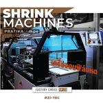 Review : Shrink Machines เครื่องแร๊ปชิ้นงานอัตโนมัติ