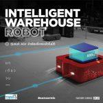 Review : Intelligent Warehouse Robot หุ่นยนต์ลำเลียงออโต้