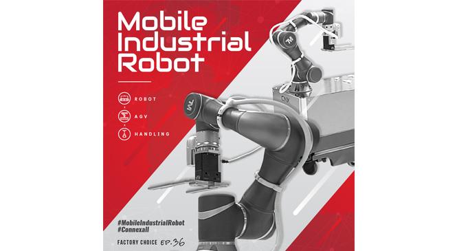 Review : หุ่นยนต์เคลื่อนที่ Mobile Industrial Robot