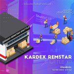 Review : Kardex Remstar Shuttle XP คอนโดคลังสินค้า ย้ายเข้าอยู่อัตโนมัติ