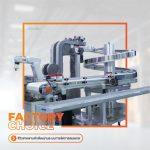 Review : Modu Conveyor System สายพานลำเลียงอัตโนมัติ
