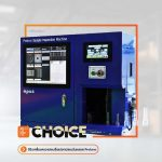 Review : Preform Sample Inspection Machine เครื่องสำหรับสุ่มตรวจคุณภาพ Preform ของบรรจุ