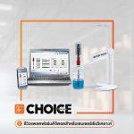 Review: iSense Software แพลตฟอร์มสำหรับมอนิเตอร์เซนเซอร์