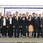 กนอ. จับมือ JICA-ชิชิบุ เคมิคัล พัฒนานวัตกรรมป้องกันน้ำท่วมพื้นที่อุตสาหกรรม