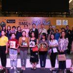ก.อุตฯ ขน SME ทั่วไทย จัดงานของขวัญปีใหม่