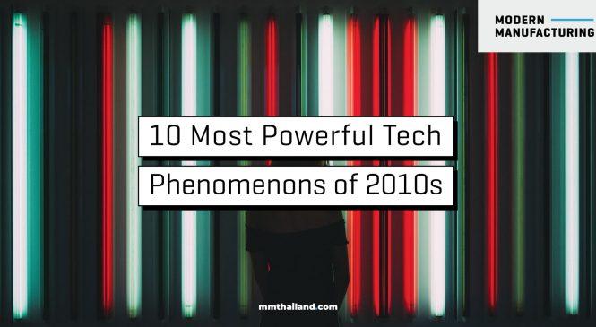 10 เทคโนโลยีโลกต้องจำสำหรับทศวรรษที่ผ่านมา