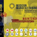 Maintenance Forum 2020 &ManufacturingForum 2020