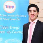 TPIPPF โชว์รายได้ปี 62 ทะลุ 10,905 ล้านบาท