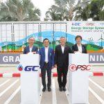 GC ร่วมกับ GPSC  เปิดใช้ ระบบกักเก็บพลังงานอัจฉริยะ ขนาดใหญ่ที่สุดในไทย