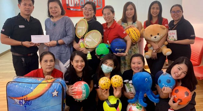 ทังกาลอยด์ตอบแทนสังคมในเทศกาลวันเด็ก