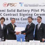 GPSC ทุ่ม 1,100 ล้านบาท สร้างโรงผลิตแบตเตอรี่ ต้นแบบแห่งแรกของไทย เริ่มผลิตปลายปี 63