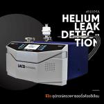 Review: TITANTEST™ Helium Mass Spectrometer Leak Detectors เครื่องสำหรับตรวจหารอยรั่วด้วยฮีเลียม