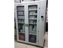 RFID Intelligent Cabinet