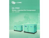 OIL-FREE Water-injectcd Air Compressor