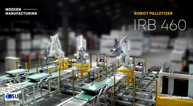 รีวิว | Robot Palletizer IRB 460