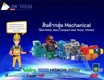 Motor, Gear, Compact Gear Motor, Vibrator