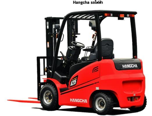 Hangcha Electric Counterbalanced Forklift Truck