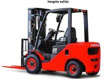 Hangcha IC Counterbalanced forklift truck