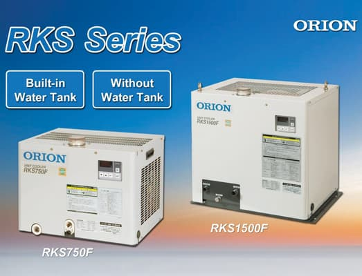 ORION UNIT COOLER RKS SERIES