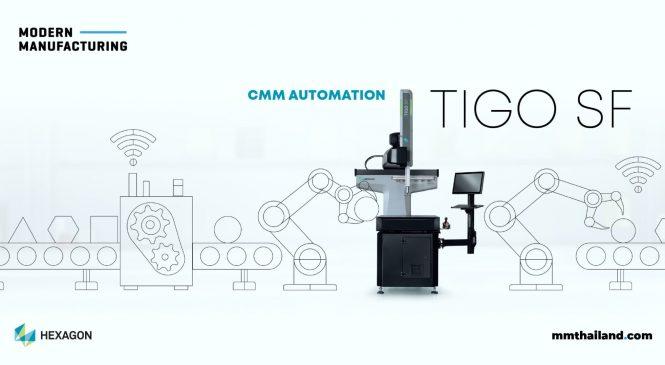 รีวิว | TIGO SF เครื่อง CMM แห่งนวัตกรรมคุณภาพ