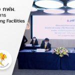 PTT จับมือ กฟผ.พัฒนาโครงการ LNG Receiving Facilities ภาคใต้