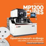 Review: Mitsubishi MP1200 Wire-cut EDM